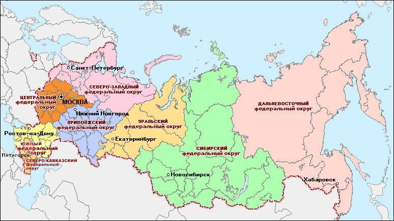 Карта федеральных округов России