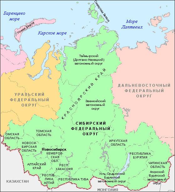 Картосхема сибирского федерального округа фото 778
